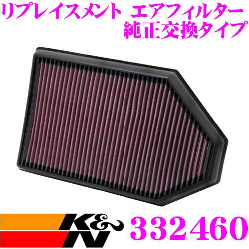 K&N 純正交換フィルター 33-2460クライスラー 300用ダッジ チャレンジャー/チャージャー用リプレイスメント ビルトインエアフィルター純正品番:4861746AA対応