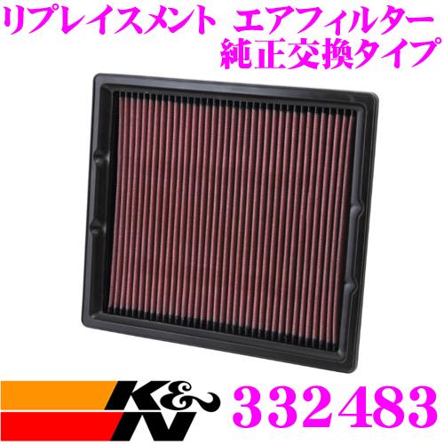 K&N 純正交換フィルター 33-2483キャデラック XTS 用リプレイスメント ビルトインエアフィルター純正品番:227532242対応