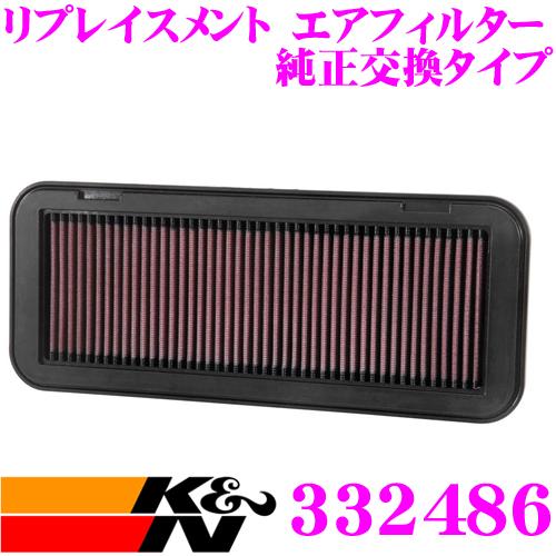 K&N 純正交換フィルター 33-2486トヨタ iQ 用リプレイスメント ビルトインエアフィルター純正品番:17801-40040対応