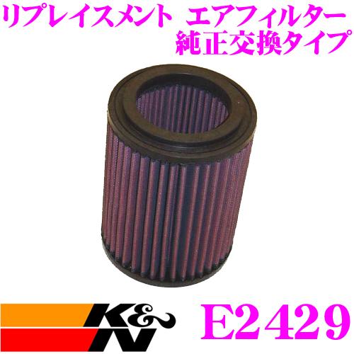 K&N 純正交換フィルター E-2429 ホンダ RD4 / RD5 CR-V 用などリプレイスメント ビルトインエアフィルター 純正品番17220-PNB-003対応