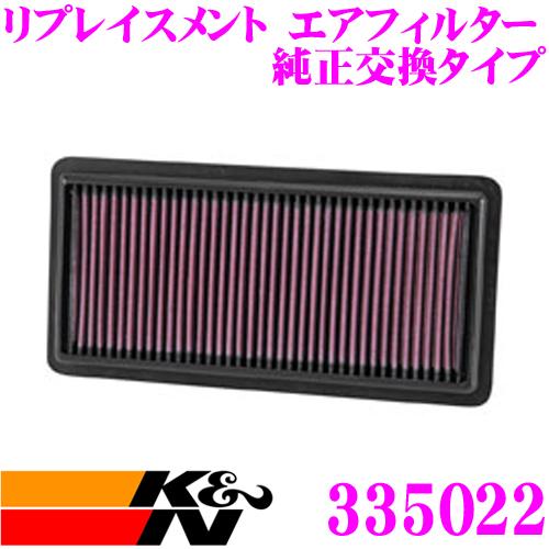 K&N 純正交換フィルター 33-5022 スバル GPE インプレッサ XV用リプレイスメント ビルトインエアフィルター 純正品番16546-AA140対応
