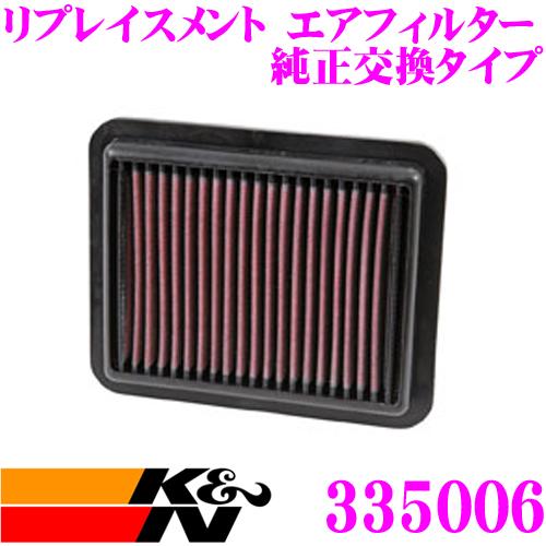 K&N 純正交換フィルター 33-5006 ホンダ CR5 / CR6 / CR7 アコード用リプレイスメント ビルトインエアフィルター 純正品番17220-5K0-A00対応