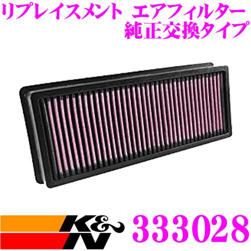 K&N 純正交換フィルター 33-3028 BMW KS30S X5 F15用などリプレイスメント ビルトインエアフィルター 純正品番1371 8518111対応