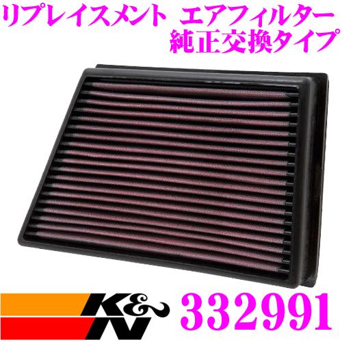 K&N 純正交換フィルター 33-2991ランドローバー 2.0 TURBO ディスカバリースポーツ用などリプレイスメント ビルトインエアフィルター純正品番LR029078対応