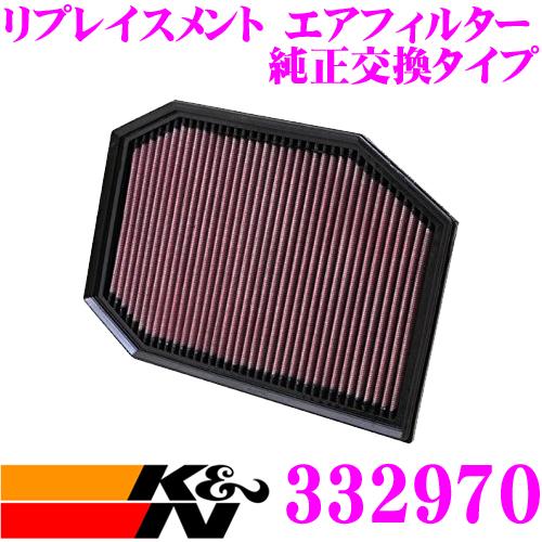 K&N 純正交換フィルター 33-2970BMW FP25 / MT25 F07 / F10 / F11用などリプレイスメント ビルトインエアフィルター純正品番13717590593対応