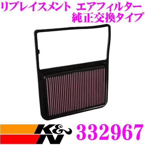 K&N 純正交換フィルター 33-2967ダイハツ M401S / 411S / M402S クー用などリプレイスメント ビルトインエアフィルター 純正品番17801-B1010対応
