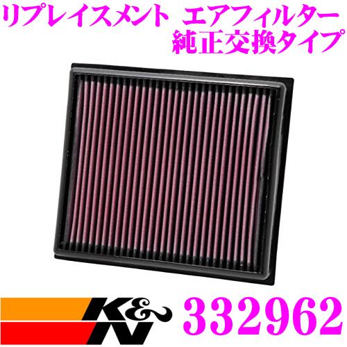 K&N 純正交換フィルター 33-2962サーボ GA20 / GA28 9-5用リプレイスメント ビルトインエアフィルター純正品番55560894対応