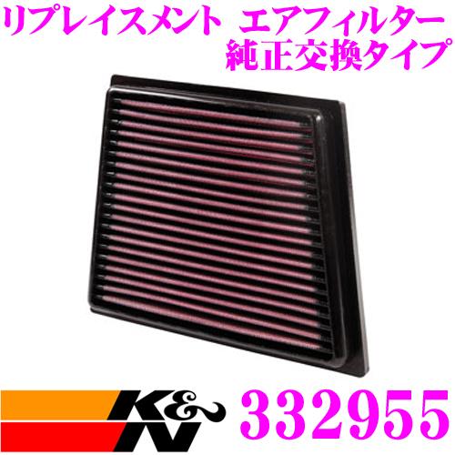 K&N 純正交換フィルター 33-2955フォード WF0SFJ エコスポーツ用などリプレイスメント ビルトインエアフィルター 純正品番1729860対応