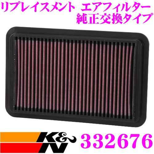 K&N 純正交換フィルター 33-2676マツダ カペラ/カペラワゴン など用リプレイスメント ビルトインエアフィルター純正品番:FS05-13-Z40/B6MW-13-Z40対応