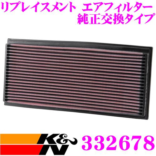 K&N 純正交換フィルター 33-2678メルセデス・ベンツ S-CLASS 140 など 用リプレイスメント ビルトインエアフィルター純正品番:0030946104対応