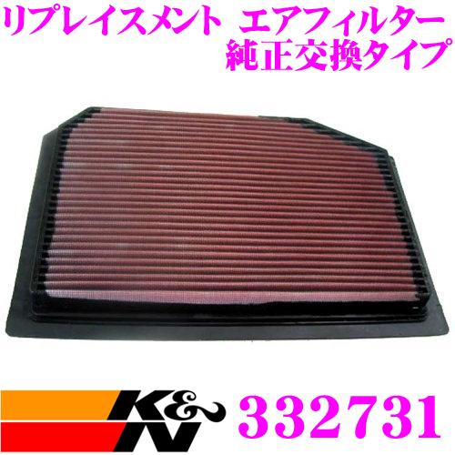 K&N 純正交換フィルター 33-2731ポルシェ 991 993 用リプレイスメント ビルトインエアフィルター純正品番:99311032700/99311032701対応