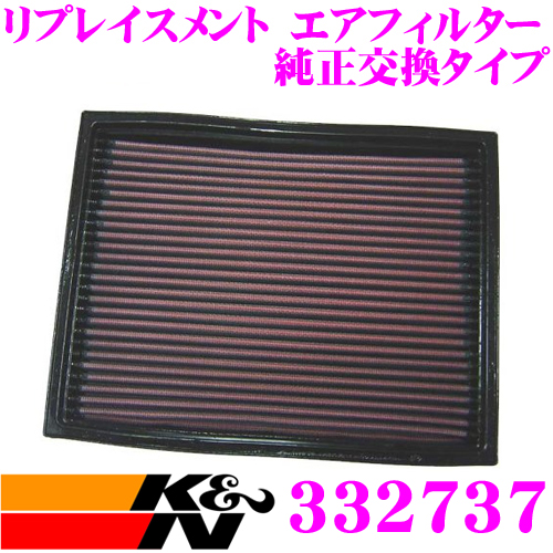 K&N 純正交換フィルター 33-2737ランドローバー ディスカバリー 用リプレイスメント ビルトインエアフィルター純正品番:ESR1445対応