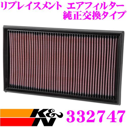 K&N 純正交換フィルター 33-2747メルセデス・ベンツ E-CLASS 210 など用リプレイスメント ビルトインエアフィルター純正品番:6040940604対応