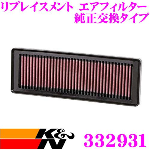 K/&N 33-2931