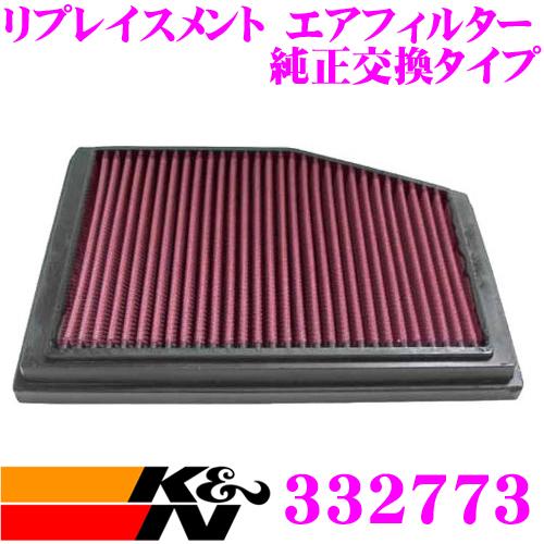 K&N 純正交換フィルター 33-2773ポルシェ ボクスター986用リプレイスメント ビルトインエアフィルター純正品番:99611013103/99611013104対応