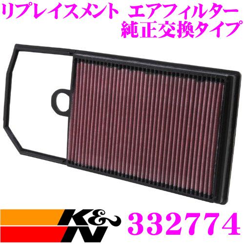 K&N 純正交換フィルター 33-2774フォルクスワーゲン ルポ/ポロ6N用リプレイスメント ビルトインエアフィルター純正品番:036129620F対応
