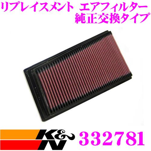 K&N 純正交換フィルター 33-2781シトロエン クサラ用プジョー 306用リプレイスメント ビルトインエアフィルター