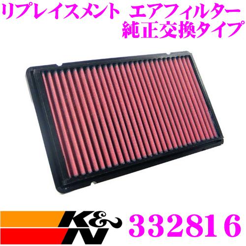 K&N 純正交換フィルター 33-2816フェラーリ 456M/550MARANELLO/F355 用リプレイスメント ビルトインエアフィルター