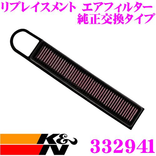K&N 純正交換フィルター 33-2941ミニ MF16 / ML16 / MR16 R50系用などリプレイスメント ビルトインエアフィルター