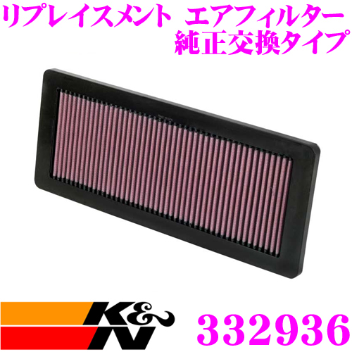 K&N 純正交換フィルター 33-2936シエトロン B785G01 / B7875G01 C4用などリプレイスメント ビルトインエアフィルター純正品番1444QL対応