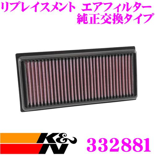 K&N 純正交換フィルター 33-2881スマート 454031 / 454032 フォーフォー用リプレイスメント ビルトインエアフィルター純正品番A1350900501対応