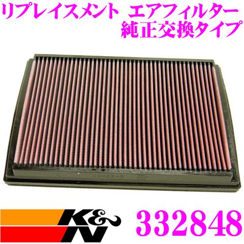 K&N 純正交換フィルター 33-2848オペル Z02Z22L / Z02Z32L シグナム用リプレイスメント ビルトインエアフィルター純正品番835036対応