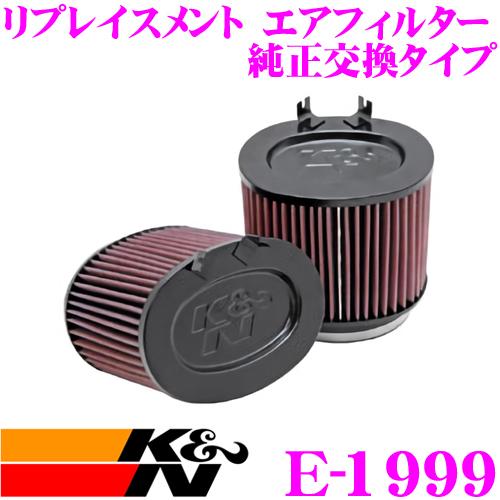 K&N 純正交換フィルター E-1999ポルシェ 997MA101 / 102 911 997用リプレイスメント ビルトインエアフィルター純正品番99711013030対応