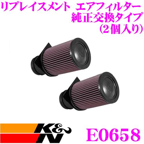K&N 純正交換フィルター E-0658アウディ 4SCSPF/4SCSPD R8等用リプレイスメント ビルトインエアフィルター 2個入り純正品番420133844E対応