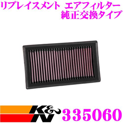 K&N 純正交換フィルター 33-5060トヨタ ZN6後期 86/スバル ZC6後期 BRZ 用リプレイスメント ビルトインエアフィルター純正品番:17801-11130対応