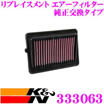 K&N 純正交換フィルター 33-3063スズキ WB42S バレーノ用リプレイスメント ビルトインエアフィルター純正品番:13780-50R00対応