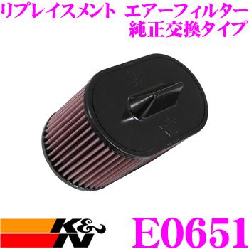 K&N 純正交換フィルター E-0651マセラティ MG30 ギブリ/ MLE30E レヴァンテ/MQP30 クアトロポルテ用などリプレイスメント ビルトインエアフィルター純正品番670001545対応