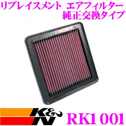 K&N 純正交換フィルター RK-1001 レクサス LC500/LS500 用リプレイスメント ビルトインエアフィルター純正品番:17801-38060-79など対応