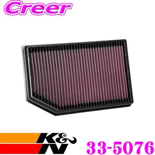 K&N 純正交換フィルター 33-5076クライスラー ジープ ラングラー JL36S/JL20Lリプレイスメント エアフィルター純正品番68257030AA対応