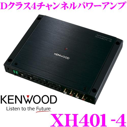 ケンウッド XH401-4Dクラス4チャンネルパワーアンプ定格出力75W×4ch高音質ClassD