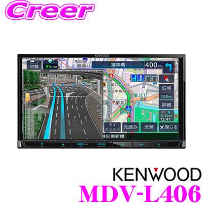 ケンウッド 彩速ナビ MDV-L406ワンセグチューナー内蔵 7V型ワイドDVD/SD/USB対応180mm AV一体型 メモリーナビゲーション