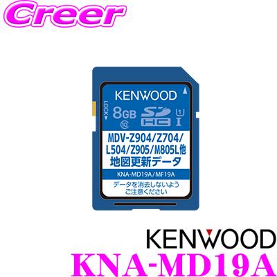 ケンウッド KNA-MD19A地図更新SDカード2019年3月発売版(2018年度版) KNA-MD18A 後継品