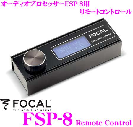 FOCAL 포칼 FSP-8 Remote Control 디지털 오디오 프로세서 FSP-8용 리모트 콘트롤