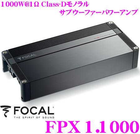 FOCAL フォーカル FPX1.1100420Wモノラルサブウーファーパワーアンプ700W@2Ω 1000W@1Ω