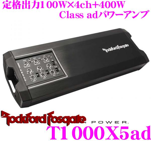 【日本正規品!!送料無料!!カードOK!!】 RockfordFosgate ロックフォード POWER T1000X5ad 定格出力100W×4ch+400Wパワーアンプ 【ブリッジ接続時200W×2ch(4Ω)】