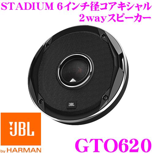 JBL ジェイビーエル STADIUM GTO620 16cm(6インチ)径コアキシャル 2wayスピーカー GTO629後継モデル 【市販17cmバッフルでの取付にも適合】