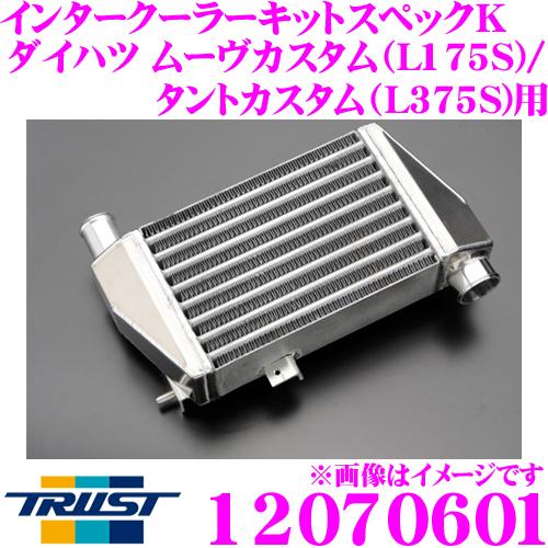 TRUST トラスト GReddy インタークーラーキットスペックK 12070601ダイハツ L175S ムーブカスタム/L375S タントカスタム用 KF-DET