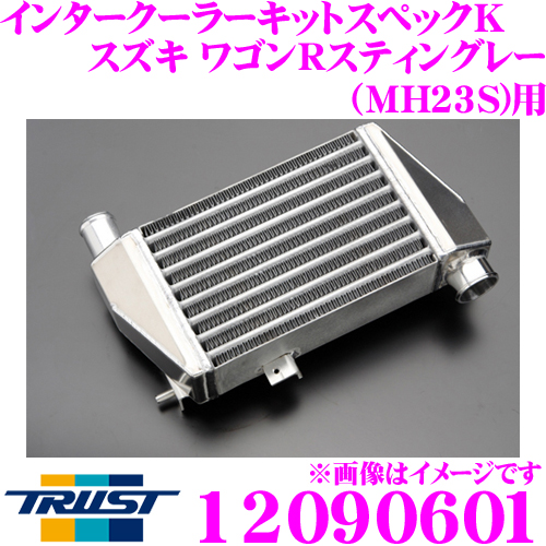 TRUST トラスト GReddy インタークーラーキットスペックK 12090601スズキ MH23S ワゴンRスティングレーT/TS用 K6Aターボ