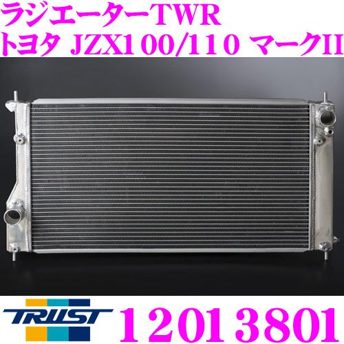 TRUST トラスト GReddy 12013801アルミニウムラジエーター TW-Rトヨタ JZX100/JZX110 マークII用ラジエーターキャップ付属