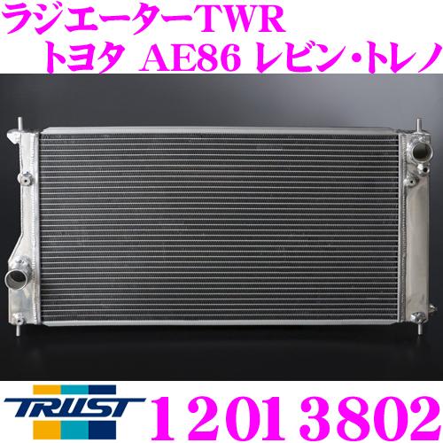 TRUST トラスト GReddy 12013802アルミニウムラジエーター TW-Rトヨタ AE86 レビン トレノ用ラジエーターキャップ付属