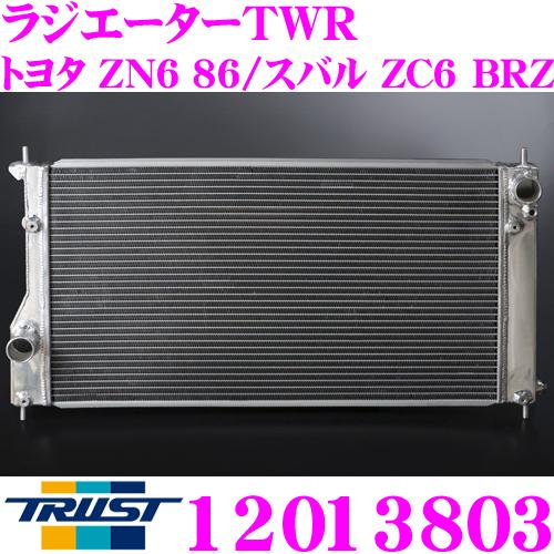 TRUST トラスト GReddy 12013803アルミニウムラジエーター TW-Rトヨタ ZN6 86/スバル ZC6 BRZ用