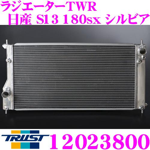 TRUST トラスト GReddy 12023800アルミニウムラジエーター TW-R日産 S13 180sx シルビア用ラジエーターキャップ付属