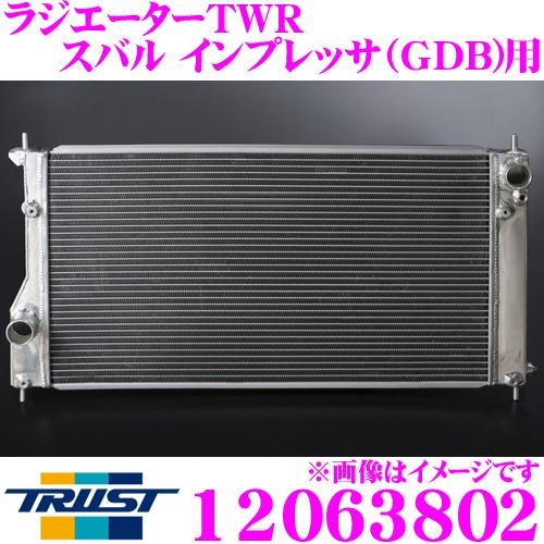 TRUST トラスト GReddy 12063802 アルミニウムラジエーター TW-R スバル GDB(C-G型) インプレッサ用 ラジエーターキャップ付属