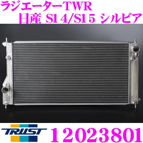 TRUST トラスト GReddy 12023801 アルミニウムラジエーター TW-R 日産 S14 S15 シルビア用 ラジエーターキャップ付属