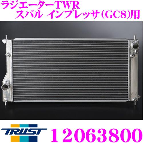 TRUST トラスト GReddy 12063800 アルミニウムラジエーター TW-R スバル GC8 インプレッサ用