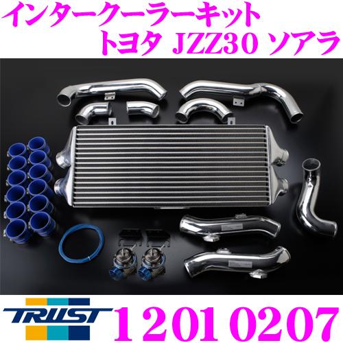 TRUST トラスト GReddy 12010207 インタークーラーキット トヨタ JZZ30 ソアラ用 コアタイプ:TYPE24F H284/L600/W66